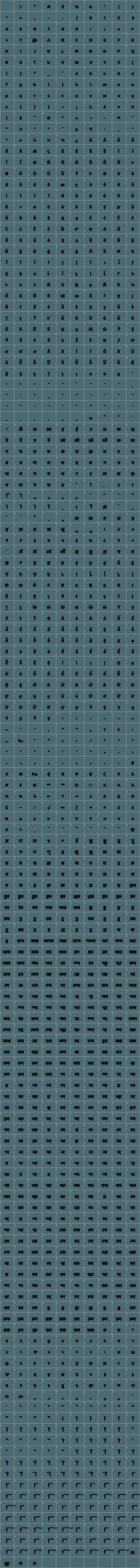 Baloo Font Free by EK Type » Font Squirrel
